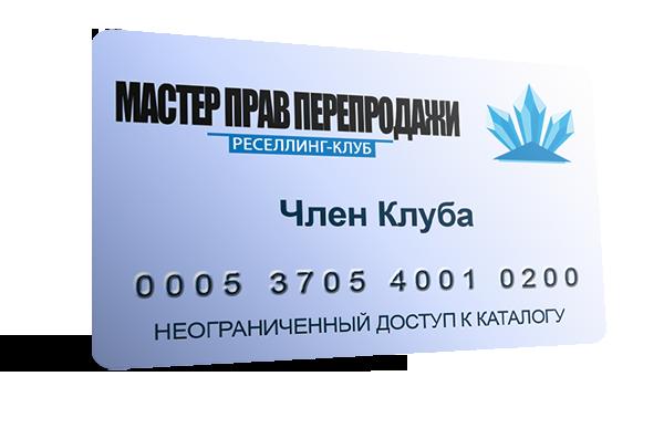 card600x397