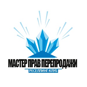 http://masterresellrights.ru/wp-content/uploads/2015/11/logo300x300.png