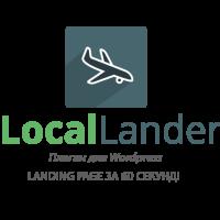 Wordpress плагин для создания лендингов