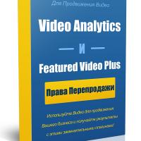Плагины Wordpress для продвижения видео и аналитики