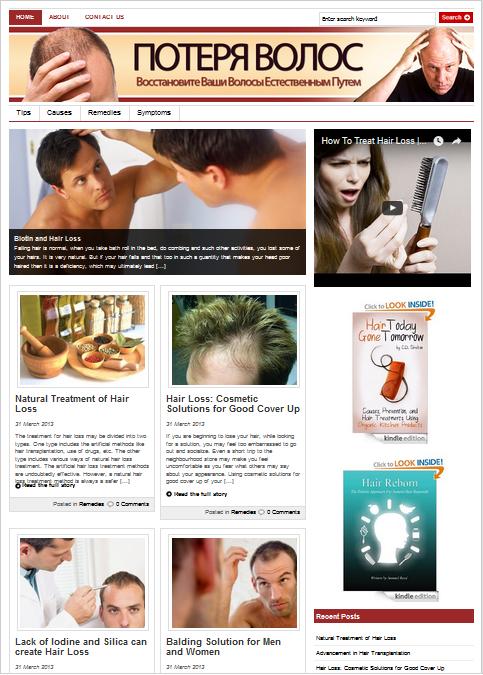 Шаблон для блога WordPress Потеря Волос, Облысение