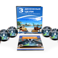 Курс по заработку на группах ВКонтакте