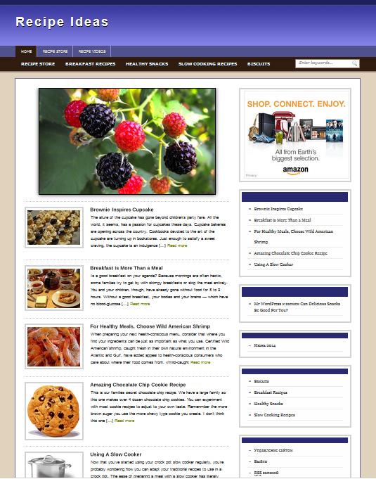 Тема WordPress для блога с рецептами