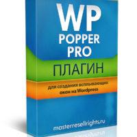 Wordpress-плагин для создания всплывающих окон